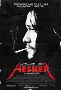 Hesher poster final.jpg
