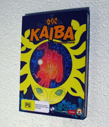 Kaiba-DVD-ext2.jpg