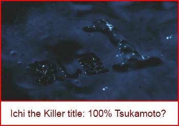 ICHI-Tsukamoto-sperm.jpg