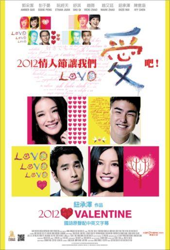 Love Poster 2.jpg