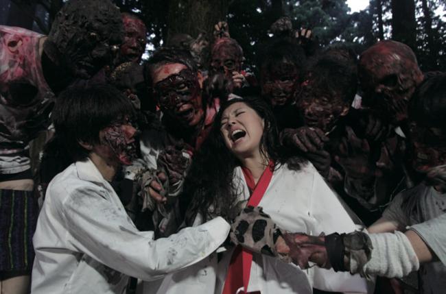 rape zombie.jpg