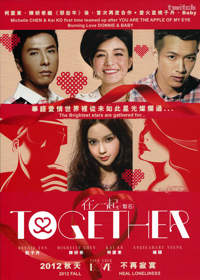 together1.jpg