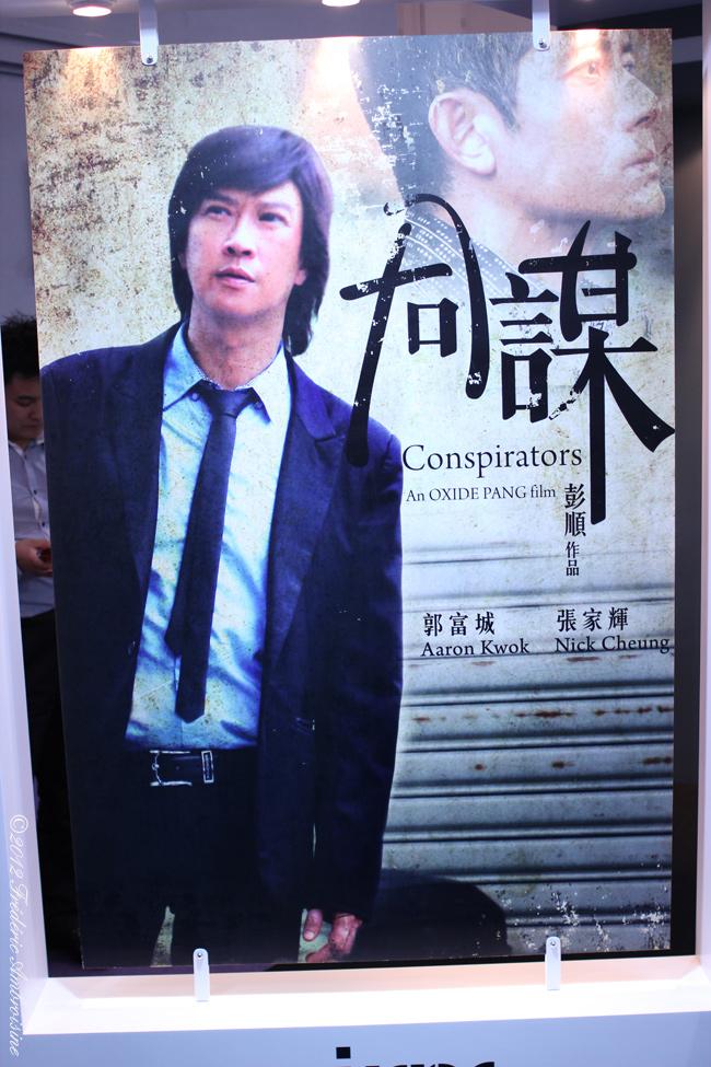 conspirators2.jpg
