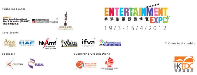 entertainmentexpo2012.jpg
