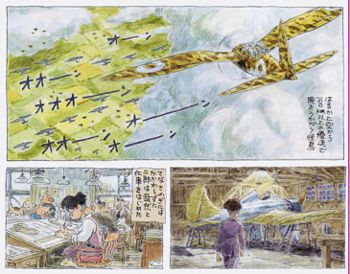 Miyazaki New Film Picture 1.jpg