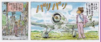Miyazaki New Film Picture 3.jpg