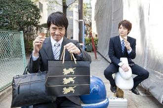 Japanese-Salaryman-NEO-ext1.jpg