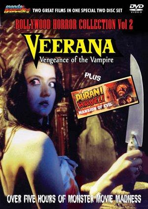 Veerana_DVD.jpg