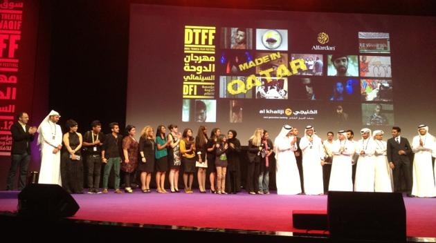 DTFF2012stage.jpg