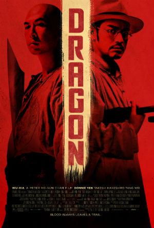 dragon-wu-xia-poster-us-radius.jpg