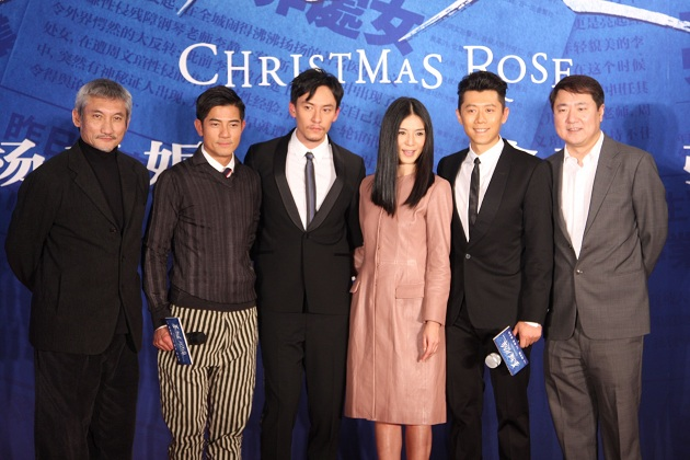Christmas Rose cast.jpg