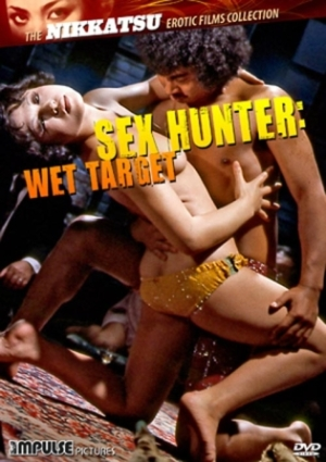 sex-hunter-wet-target.jpg