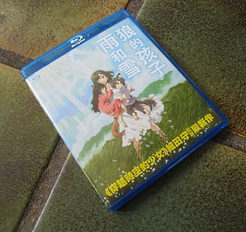 Wolf-Children-HK-Blu-ray-ext3.jpg