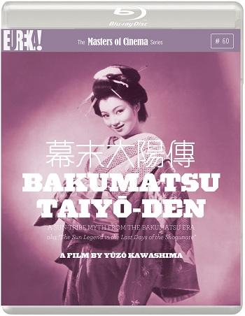 bakumatsu BD packshot.jpg