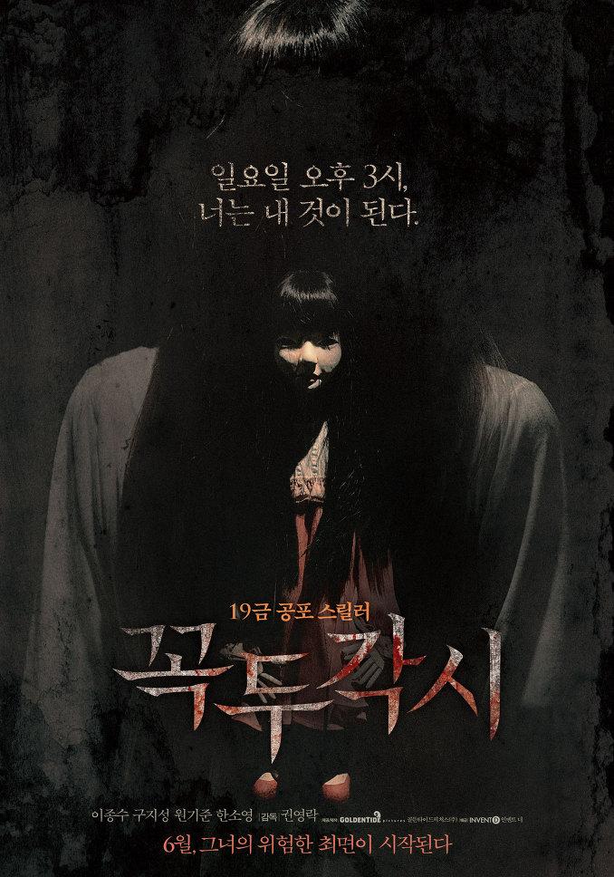 2013 - A Puppet (Poster 2).jpg