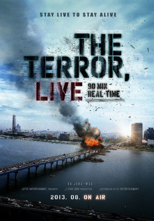the-terror-live-poster-north-america.jpg