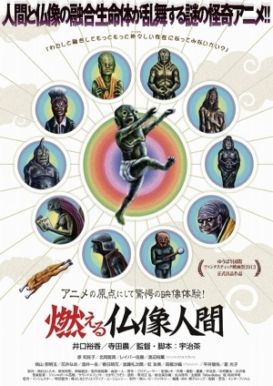 TheBurningBuddhaMan-review-poster.jpg