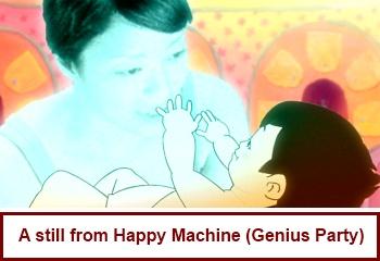 Yuasa-happymachine.jpg