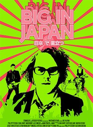 BIJ-poster-sxsw.jpg
