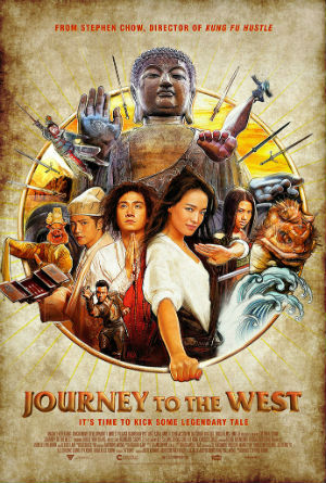 journey-to-the-west-poster-us-300b.jpg