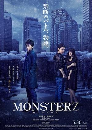 monsterz-poster-2.jpg