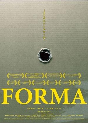 Forma-poster.jpg