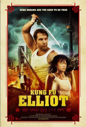 kung-fu-elliot-poster-300.jpg