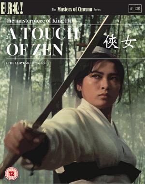 ATouchOfZen_cover.jpg