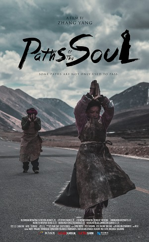 Paths-of-the-Soul-review-poster.jpg