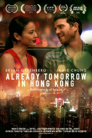 already-tomorrow-HK-poster-300.jpg