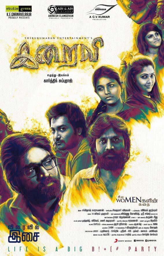 dosth tamil movie mp3 songs free download