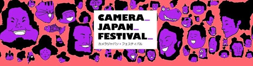 Camera-Japan-2016-banner-gallery.jpg
