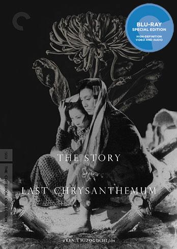 Story_of_the_Last_Chrysanthemum.jpg