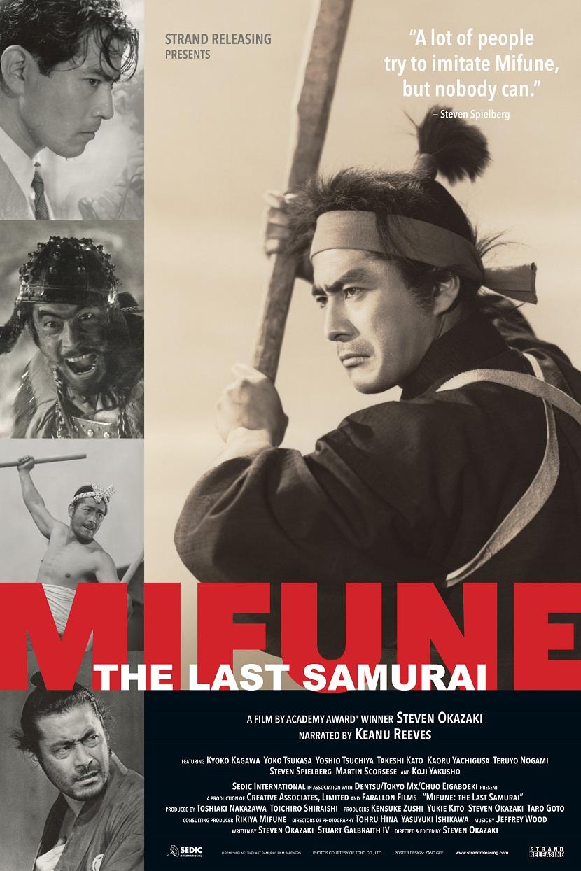 Mifune_HiResPoster.jpg