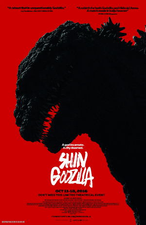 Shin-Godzilla-poster-430.jpg