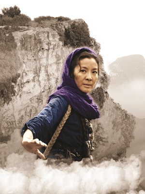 Michelle Yeoh in True Legend.jpg