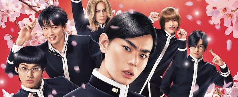 Teiichi_Battle_of_the_Supreme_High.jpg