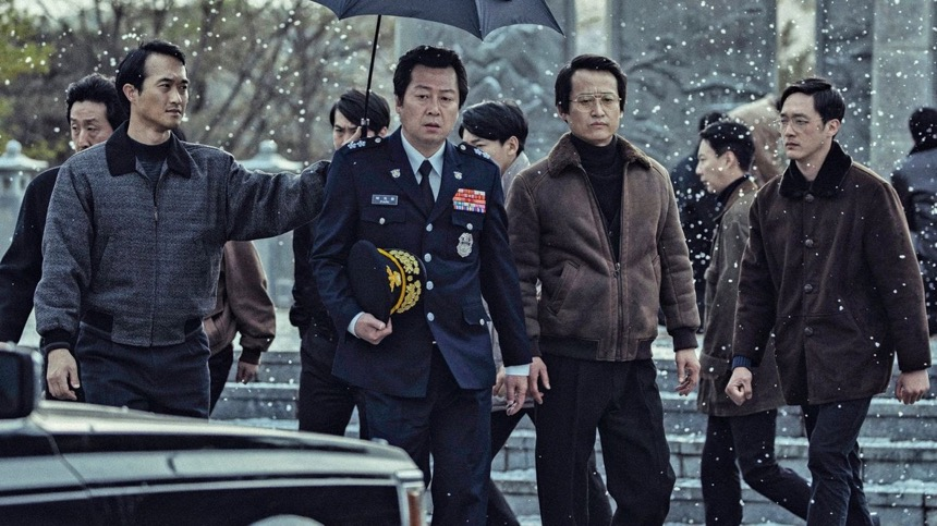 Udine 2018: South Korean Drama 1987: WHEN THE DAY COMES