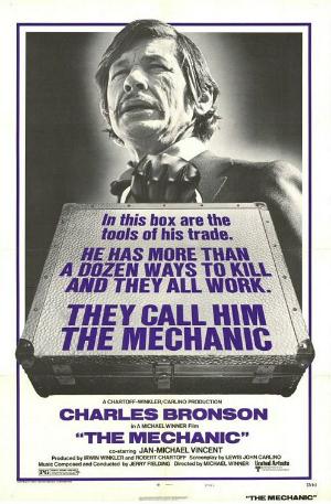 sa-mechanic-poster-300.jpg