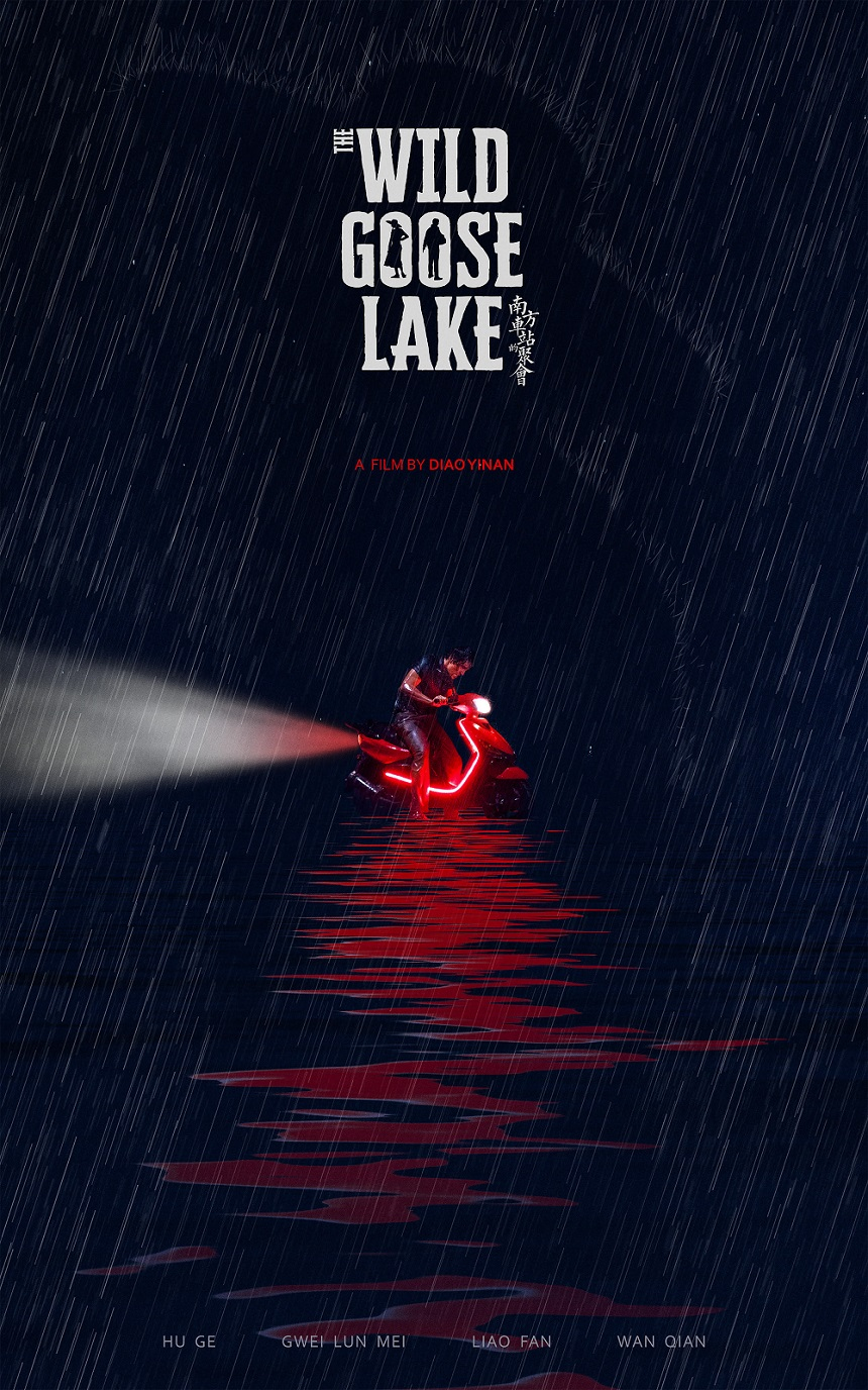 The Wild Goose Lake 860 poster.jpg