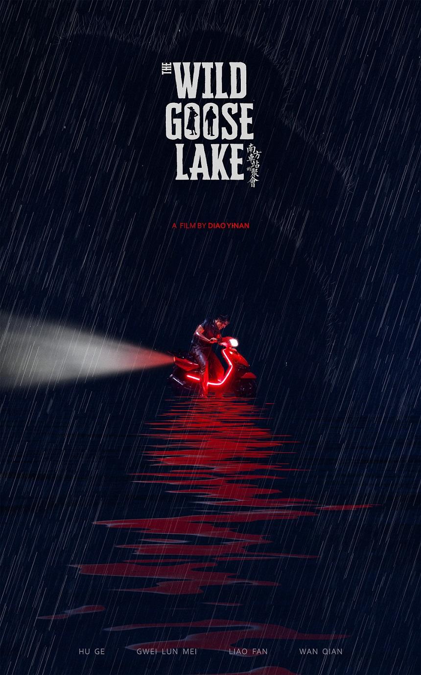 The Wild Goose Lake 860 poster.jpg