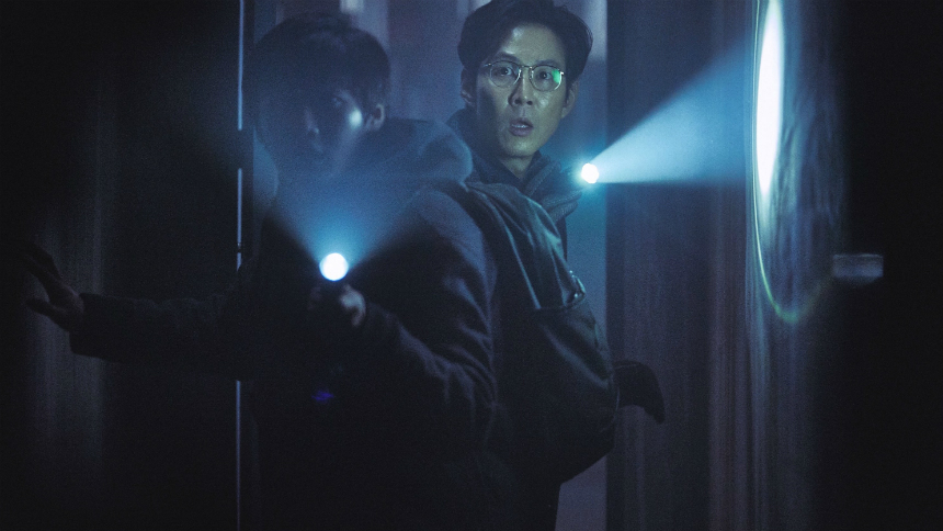 Notes on Streaming: Korean SVAHA: THE SIXTH FINGER Dawdles