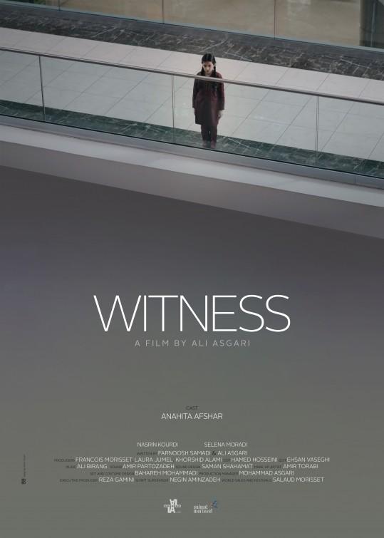 FridayOneSheet_witness.jpg