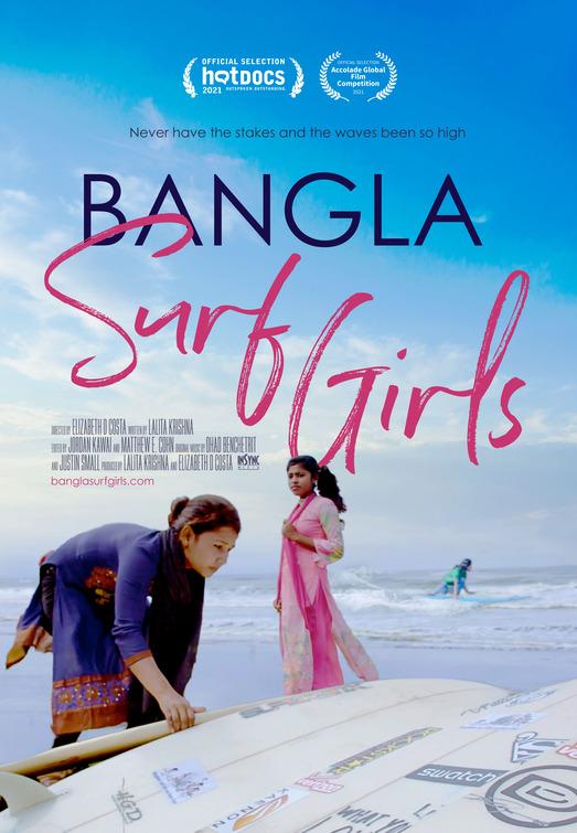 bangla_surf_girls.jpeg