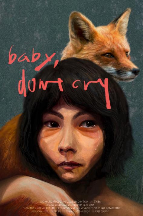 BabyDontCry_FridayOneSheet.jpg