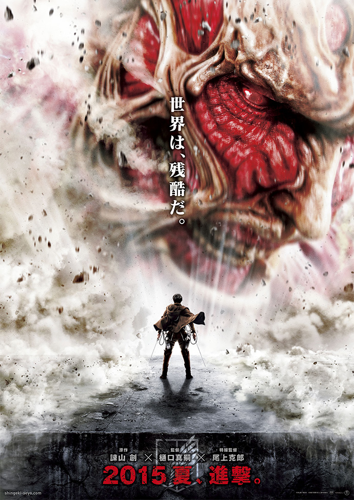 Colossal Titan Revealed In Poster For Live Action ATTACK ON TITAN