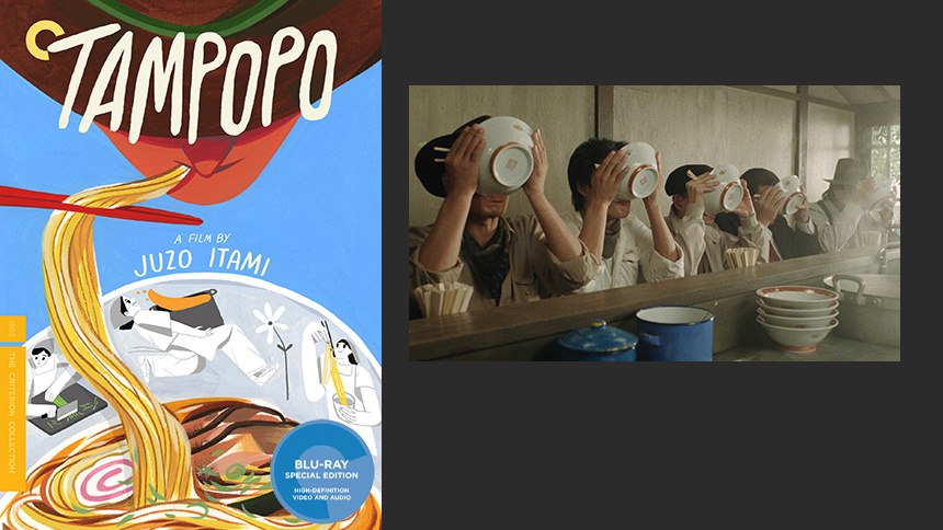criterion-tampopo.jpg