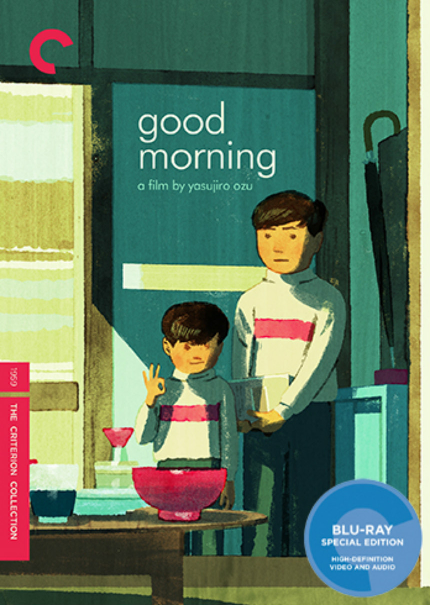 criterion in ghost world scorsese s world cinema good morning