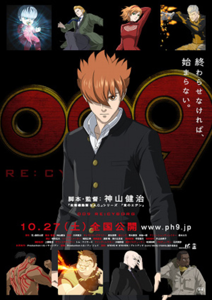 Live Action Trailer For Kenji Kamiyama's 009 RE:CYBORG
