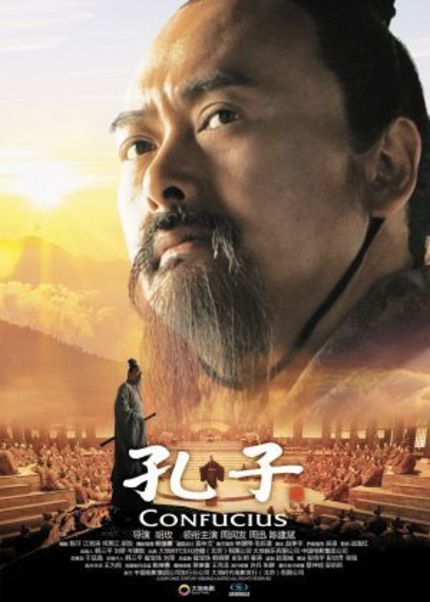CONFUCIUS Review